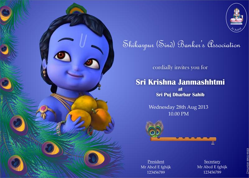Little Krishna Birthday Theme Rectangular Invitations