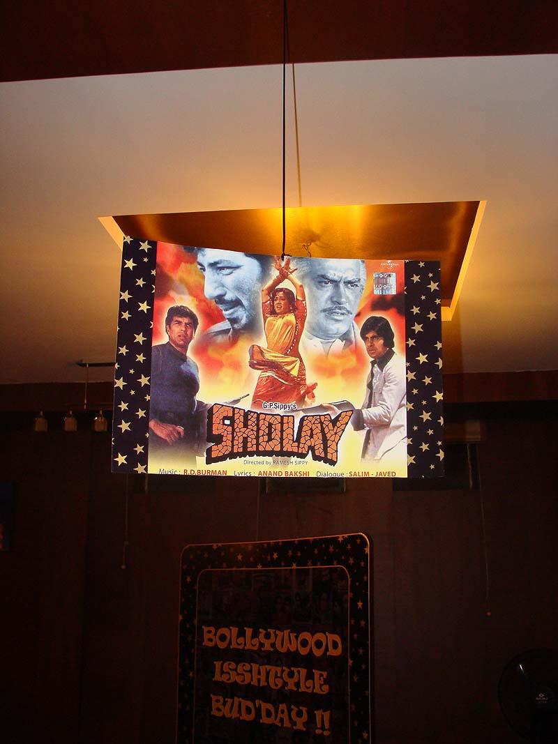 Retro Birthday Theme Sholay Poster Untumble Com