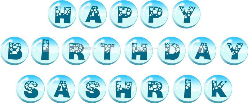 bubbles party theme happy birthday bunting untumble com