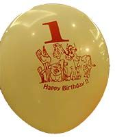Barnyard Birthday theme Printed Balloons
