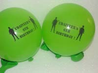 Printed Balloons - Camouflage party supplies