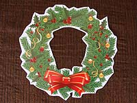 Wreath - Christmas