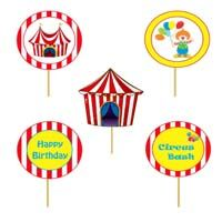 Cup cake toppers - Circus Theme Birthday Party Supplies
