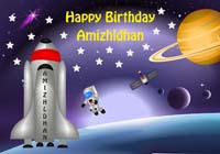 Space theme  - Space shuttle birthday banner