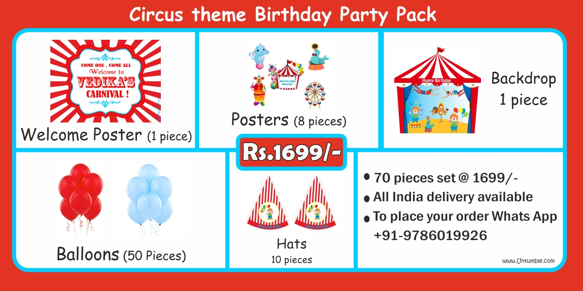 Circus theme party pack