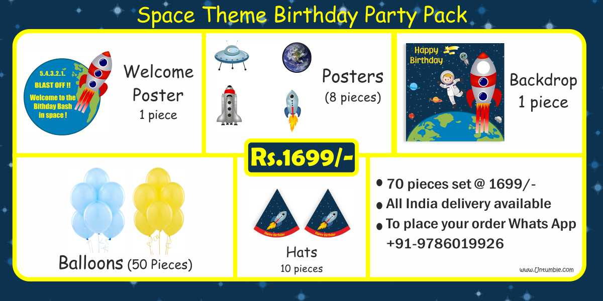 Space Theme Birthday Party Pack