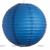 10Inch Royal Blue Paper Lanterns
