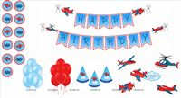 Aeroplane theme  - Aeroplane Super saver birthday decoration kit (Pack of 58 pieces)