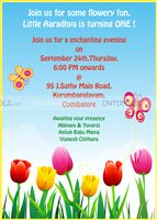 Butterfly Birthday theme Tulip Invitation