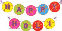 Holi Supplies theme Happy Holi Banner