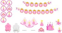 Princess Birthday theme Princess super saver birthday decoration kit (pack of 58 pcs)
